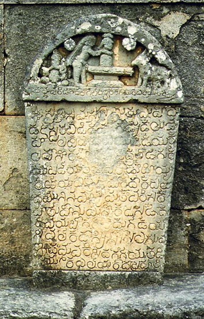 Hoysalas,Kannada Inscriptions