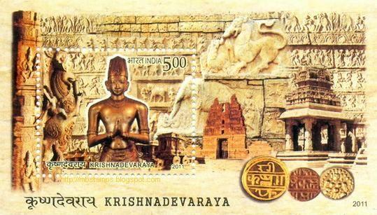 Krishnadevaraya, Vijayanagar empire