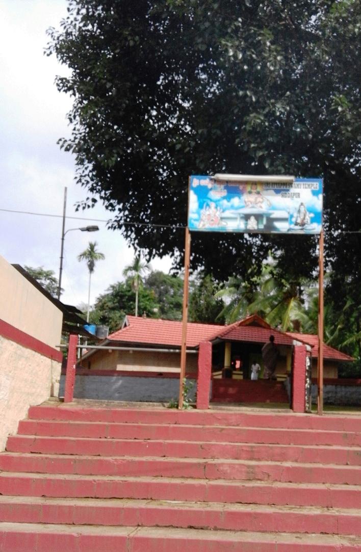 near Virajpet, Virajpet