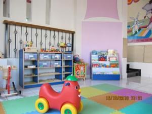 i Play i Learn Pre-school