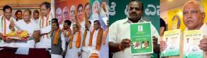 karnataka assembly by-election, elections, karnataka assembly election 2013, Karnataka Poll 2018