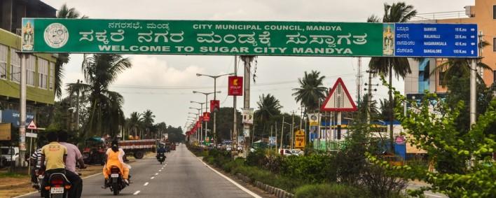 Mandya City Entrance, Mandya