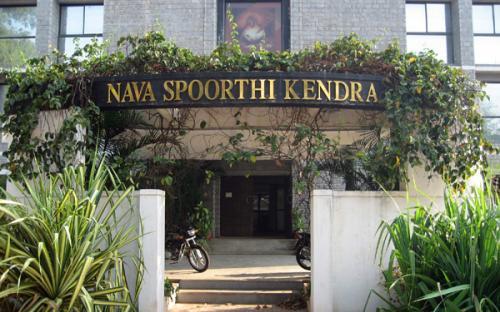 Nava Spoorthi Kendra, Bangalore