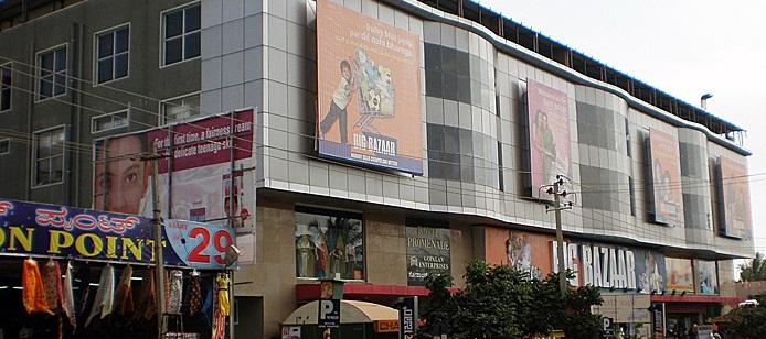 gopalan promenade mall, malls in bangalore