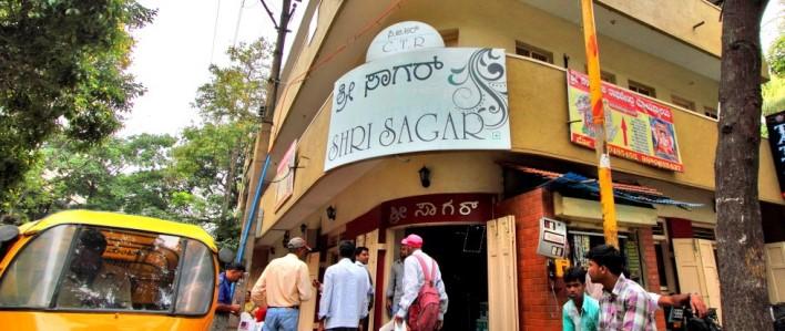 Shree Sagar (CTR), Malleswaram