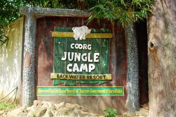 Coorg Jungle Camp Resort