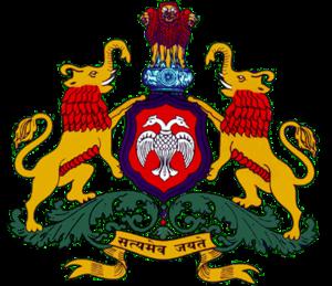 Karnataka Land Reforms Act, Land Conversion In Karnataka, Kaveri Online Services, Karnataka GI tag, Seal of Karnataka, Mangalore One