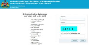 Chief Ministers Self Employment Generation Programme
