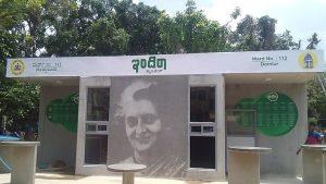 Food helpline number in Karnataka
